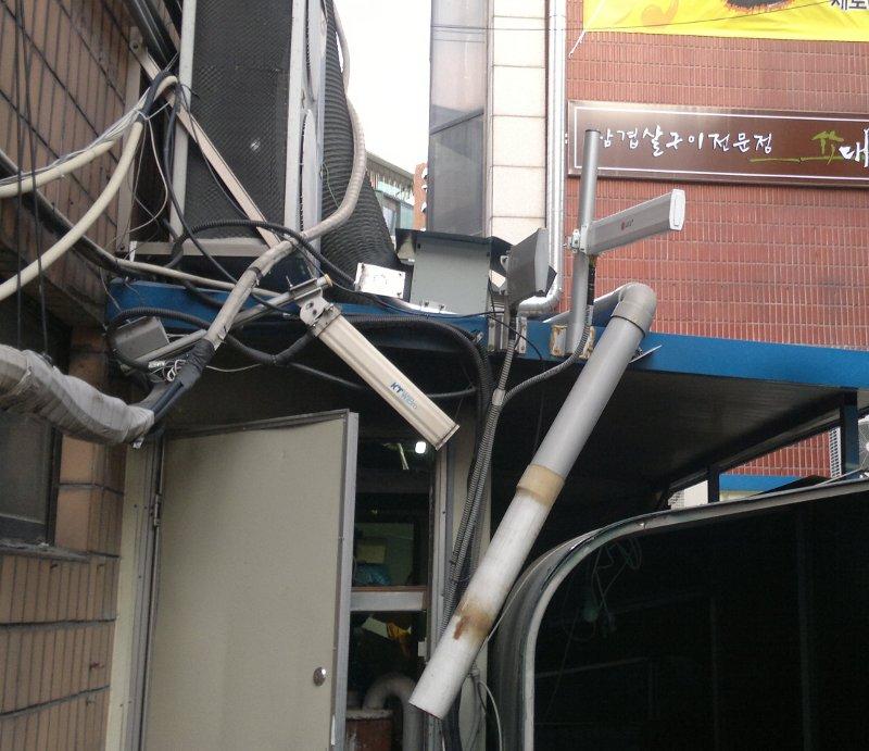 Fallen-antenna